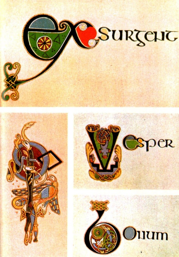 The Book Of Kells: Illuminated Initial Letters (1/2)