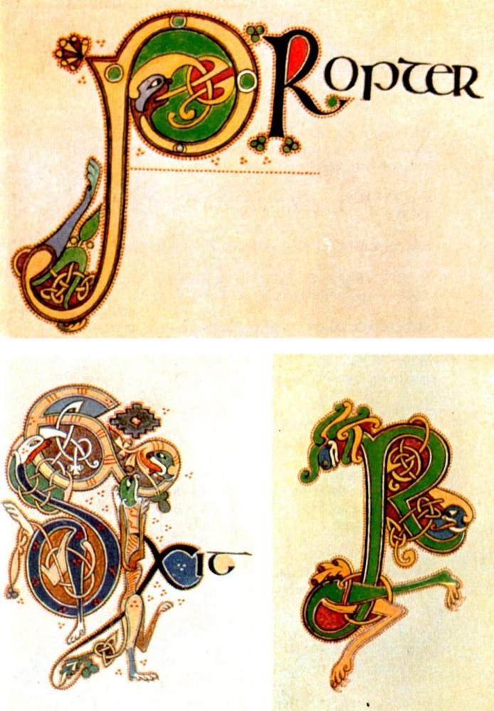The Book Of Kells: Illuminated Initial Letters (2/2)